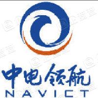 中电领航(北京)信息咨询有限公司
