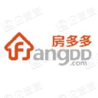 深圳市房多多网络科技有限公司