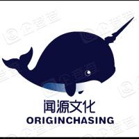 杭州闻源文化传媒有限公司