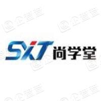 北京尚学堂科技有限公司郑州分公司