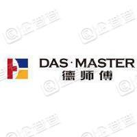 德师傅(北京)汽车销售服务有限公司