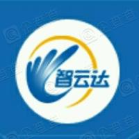 北京智云达科技股份有限公司