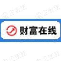深圳市财富在线网络有限公司