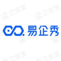 北京中网易企秀科技有限公司