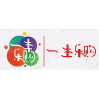 一生乐购(深圳)网络科技有限公司