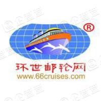 上海職工國際旅行社有限公司