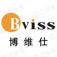 北京博维仕科技股份有限公司