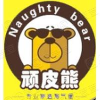 浙江顽皮熊游乐设备有限公司