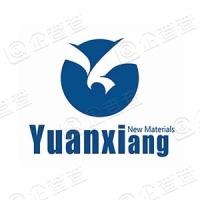 福建远翔新材料股份有限公司