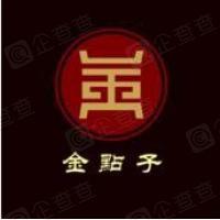 深圳市金点子教育有限公司