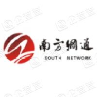 深圳市南方网通网络技术开发有限公司