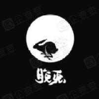 广西脱兔文化传媒有限公司