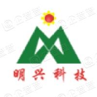 山东明兴金属科技股份有限公司