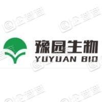 湖南豫园生物科技股份有限公司