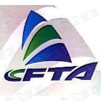 重庆保税港区开发管理集团有限公司