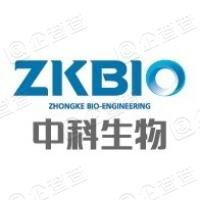 辽宁中科生物工程股份有限公司
