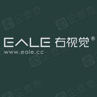 北京右视觉文化传媒有限公司