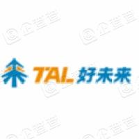 北京环球智康时代教育咨询有限公司