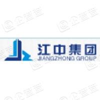 江苏江中集团有限公司