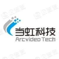 杭州当虹科技股份有限公司