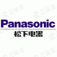松下电器机电(中国)有限公司