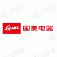 北京国美电器有限公司郑州分公司