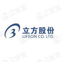 合肥立方制药股份有限公司