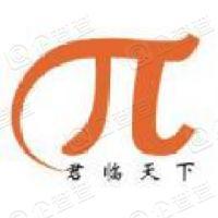 沈阳君临天下数码科技有限公司
