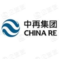 中国再保险(集团)股份有限公司