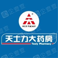 辽宁天士力大药房连锁有限公司丹东颐泓分店