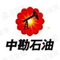 中勘石油天然气重庆长江有限公司