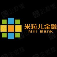 深圳前海米粒儿互联网金融服务有限公司