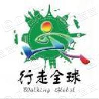 哈尔滨市小熊软件开发有限公司