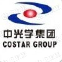 河南中光学集团有限公司
