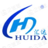 河南汇达印通科技股份有限公司