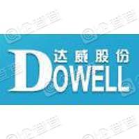 四川达威科技股份有限公司