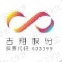 锦州吉翔钼业股份有限公司