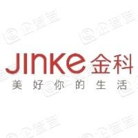 重庆金科房地产开发有限公司