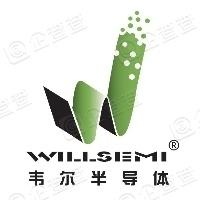 上海韦尔半导体股份有限公司