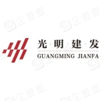 深圳市光明区建设发展集团有限公司
