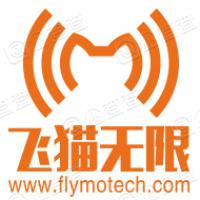 北京飞猫无限科技有限公司