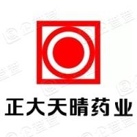 正大天晴药业集团股份有限公司青岛分公司