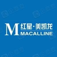 郑州红星美凯龙国际家居有限公司