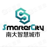 南京南大智慧城市规划设计股份有限公司