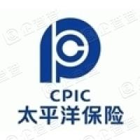 中国太平洋财产保险股份有限公司沾益支公司