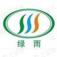 安徽绿雨种业股份有限公司