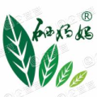 广州硒妈妈商贸有限公司