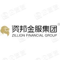 资邦金服网络科技集团有限公司