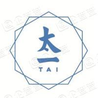 北京太一云科技有限公司