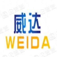 浙江湖州威达集团股份有限公司